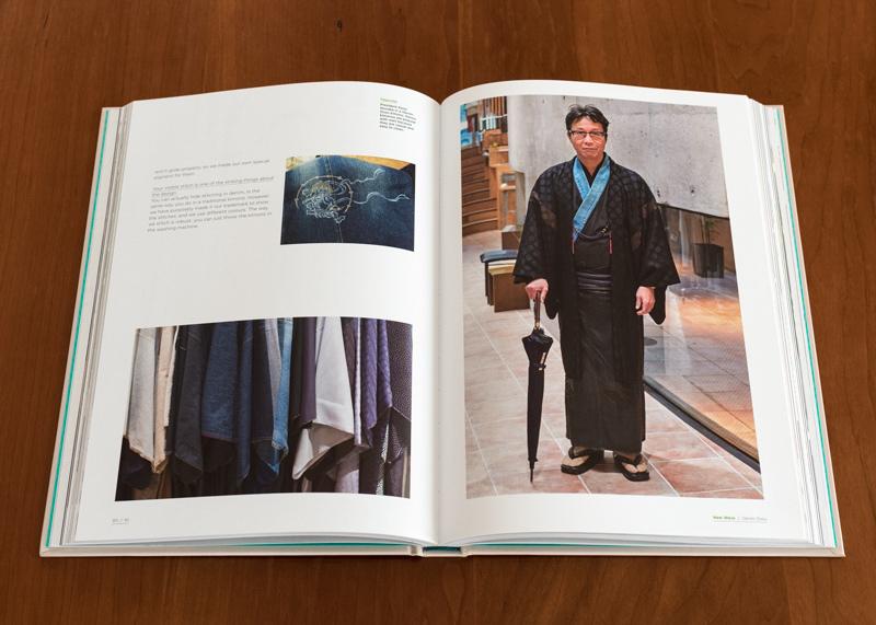Kimono Now book
