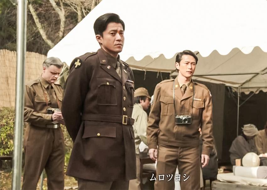 US Army Investigators in Hiroshima, Japan. Screen capture.